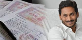 ys jagan initiated reforms in registration and stamps dept