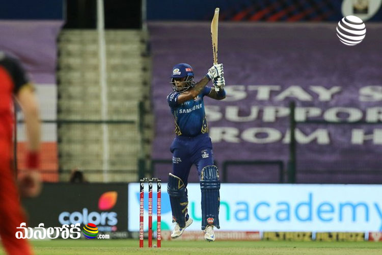 mumbai indians won by 5 wickets against bangalore in ipl 2020 48th match