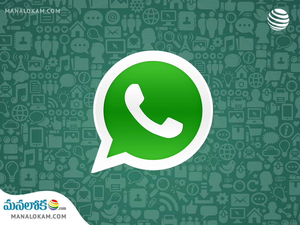 whatsapp soon to introduce chat transfer feature