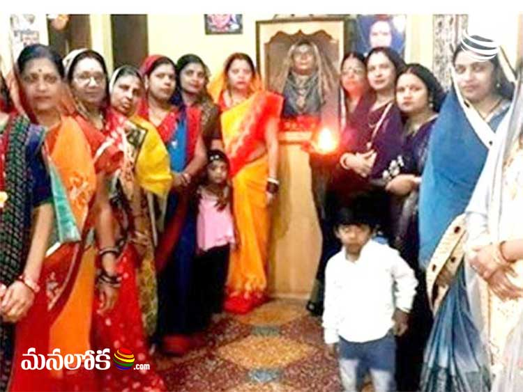 11 daughter in laws built temple for their mother in law and praying for her