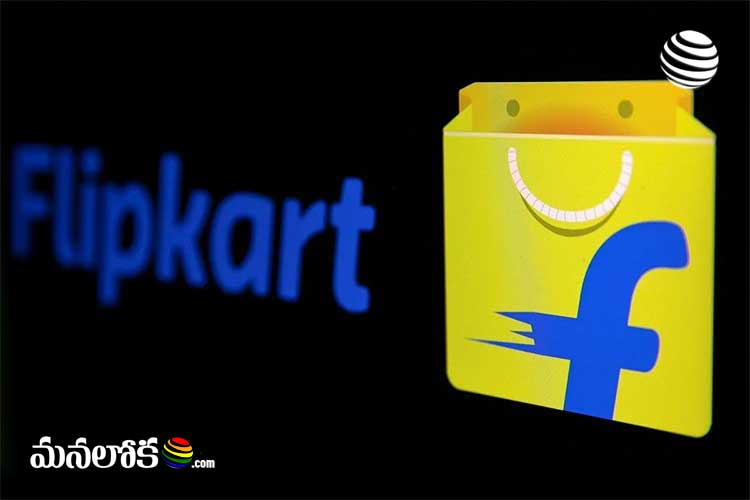now you can use flipkart super coins in offline stores