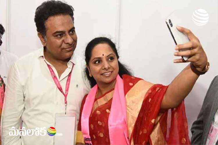 if ktr made as cm then kcr may give trs working president post to kavitha