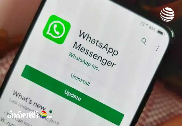 whatsapp web contacts appears on google search says experts