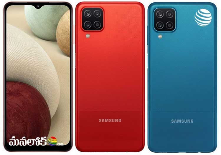 Samsung Galaxy A12 smart phone launched in india