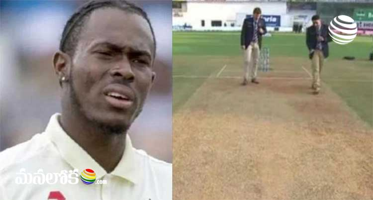 jofra archer admitted that chennai pitch is worst ever he is seen