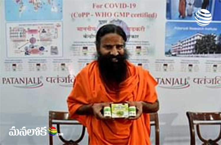 ima has problem accepting the truth says patanjali
