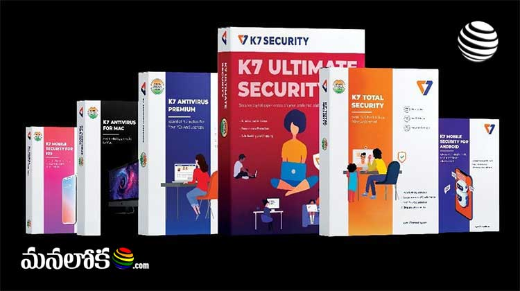 K7 Ultimate Security made in india anti virus giving world class services
