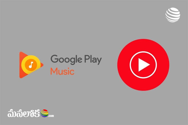 google warned users to transfer their data from play music to youtube music