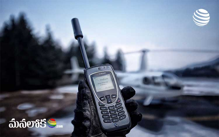 central government to give satellite phones to army personnel
