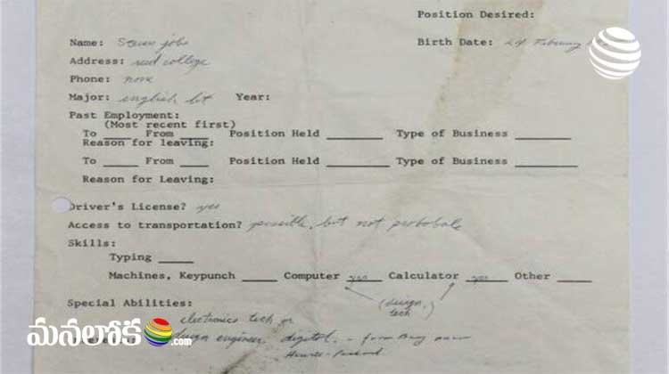 apple co founder steve jobs job application will be placed in auction again