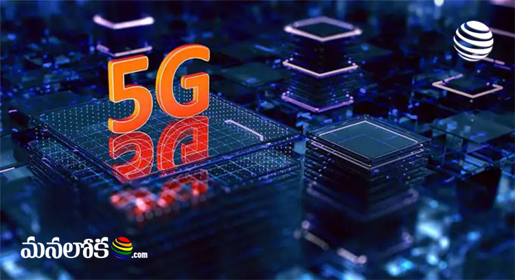 using 5g smart phone switch off 5g to save battery