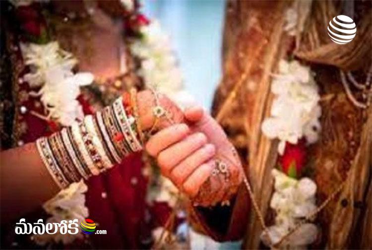 government gives financial assistance to inter caste marriages know how to get it