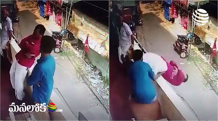 The man who fell from the balcony .. The man who was rescued