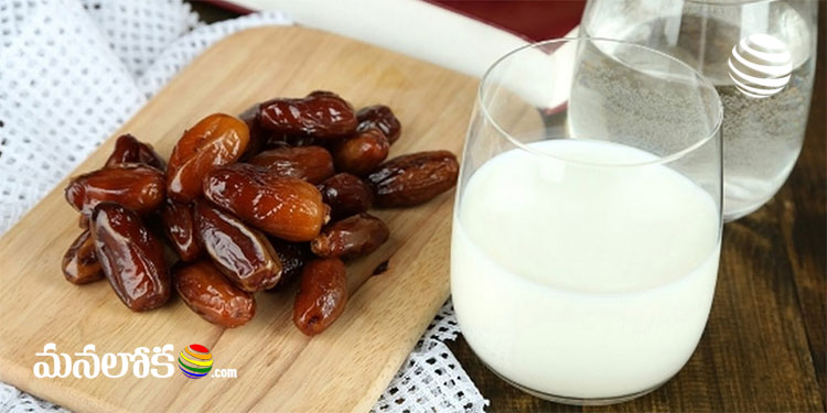 take milk and dates everyday get these benefits