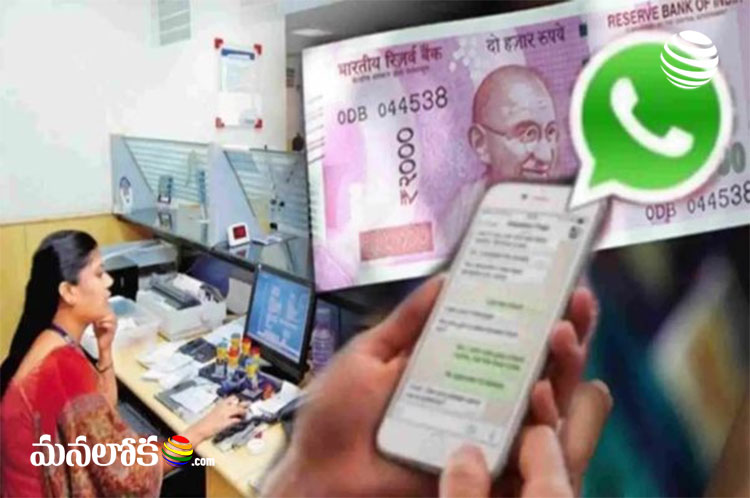epfo launched whatsapp help line services for pf account holders