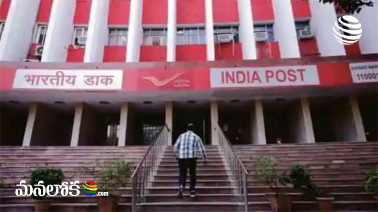 post office rpli scheme offers good benefits after policy mature