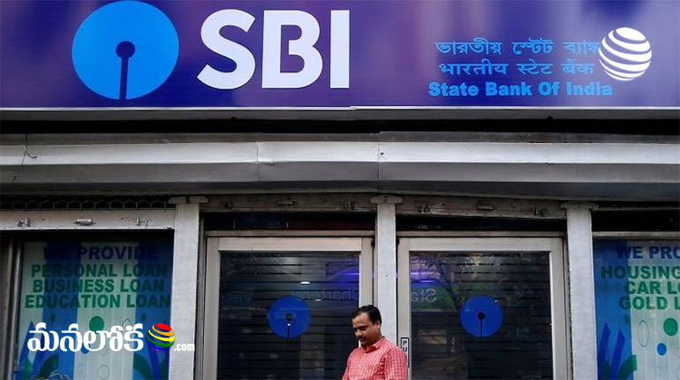 sbi gives lowest interest home loan with no processing fee