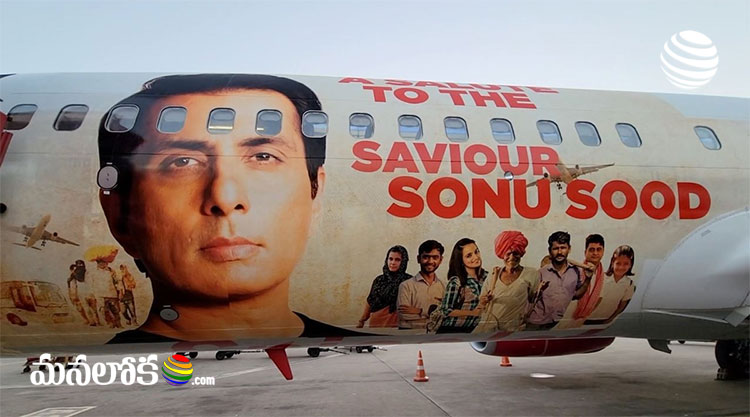 spice jet honor to sonu sood image on flight