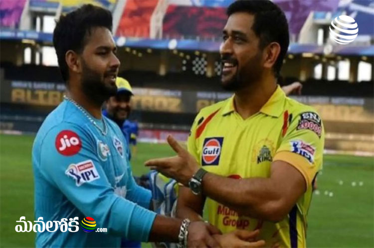 bcci big decision on ipl in view of raising covid cases