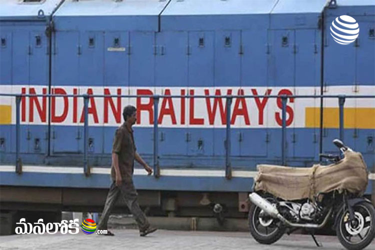court fined rs 3 lakhs on railways for not giving lower births