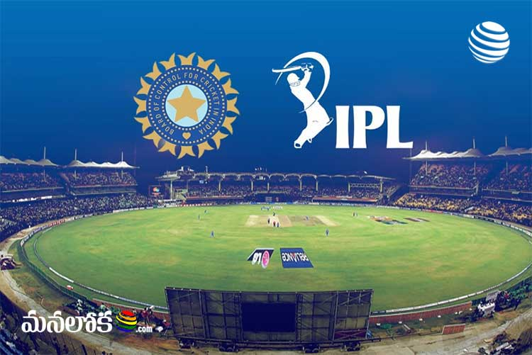 cricket fans demand to suspend ipl 2021