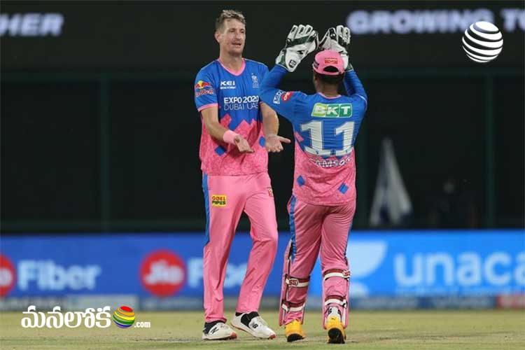 hyderabad again lost in ipl match with rajasthan royals