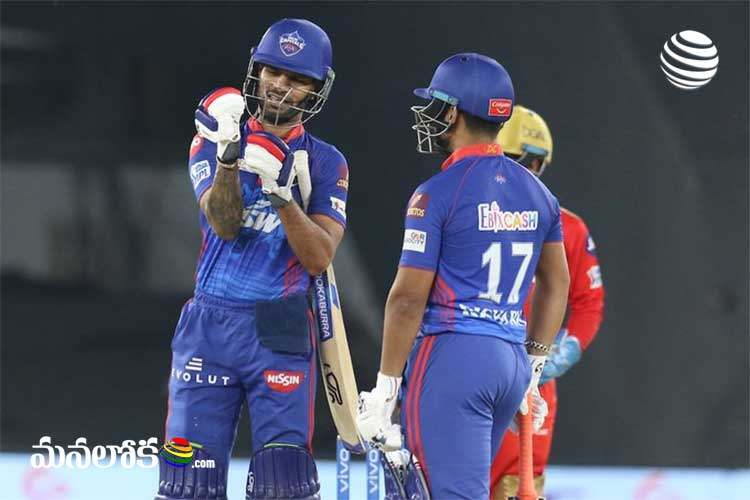 delhi won against punjab in ipl 2021 29th match