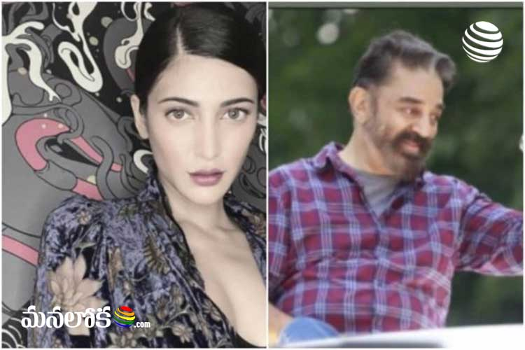 kamal hassan daugher shruti hassan says her father is a fighter after loss in elections