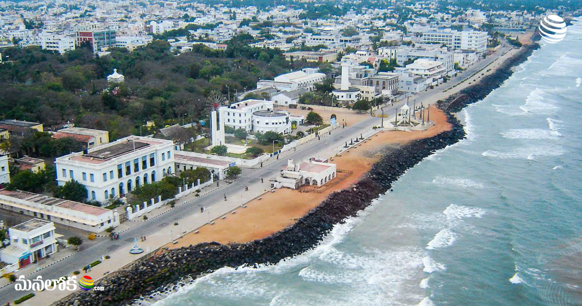 puducherry-election-results-2021-here-is-the-list-of-winners