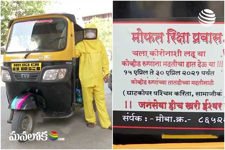 man transports covid patients in his auto for free