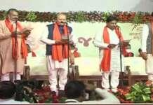 Gujarat Cabinet Minister: